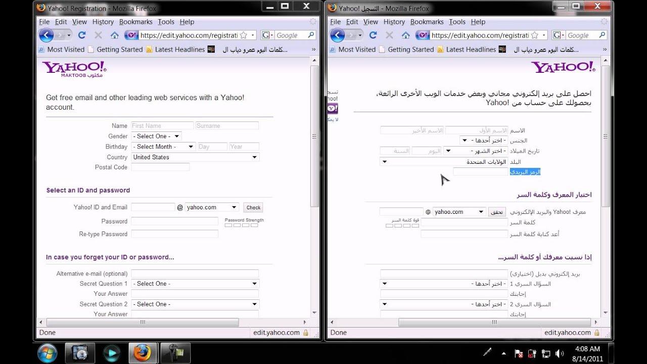 how to speak slang arabic