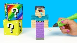 СДЕЛАЛА НУБА ИЗ МАЙНКРАФТА DIY 3D РУЧКА | КОЛЛЕКЦИЯ ИГРУШЕК МАЙНКРАФТ ДОМА СВОИМИ РУКАМИ
