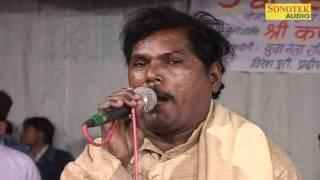Bhojpuri Muqabla - Rasdar Muqabla Part 5 | Tapeshwar Chauhan, Bijender Giri thumbnail