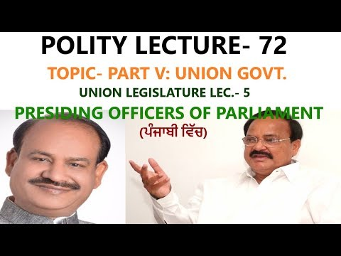 Indian Polity Lecture-72(Part V: Union Govt.- Union Legislature, Parliament Lec- 5) #UPSC_PPSC