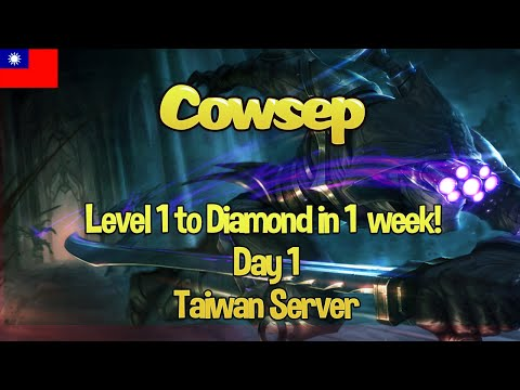 Taiwan Server: Level 1 to Diamond in 1 week (again!) - Day 1