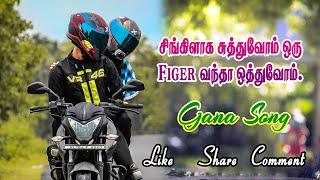 Singlelaga Suthuvom Gana Song / Pullingo  / Video Cuts / Tiktok Trending Tamil