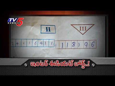AP Intermediate Board Mistake | 1st Year Students Failed with Zero Marks | Special Focus | TV5 News