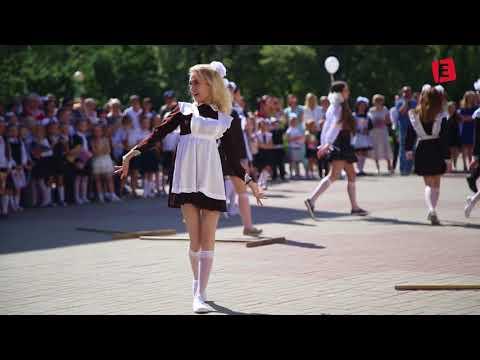 Танцы выпускников СШ №11 г.Солигорска. Последний звонок-2018