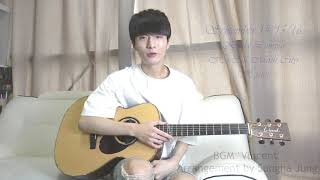 Sungha Jung speaks about his September tours!
