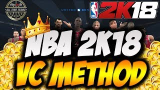 *working* nba 2k18 best current vc method 100%