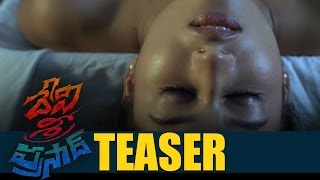 Devi Sri Prasad Telugu Movie Teaser | Latest Telugu Movie Teasers | Dhanraj,Manoj Nandam,Pooja