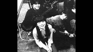 Kukl ft Björk, - Unknown? [Incomplete Song] (1986) björk og böndin [Exodus] (1979) [Remastered]