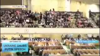 Делегацию из Украины выгнали из зала ООН за дырявый флаг