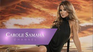 Carole Samaha - Nadeit / كارول سماحة - ناديت