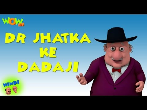 Dr Jhatka Ke Dadaji - Motu Patlu in Hindi WITH ENGLISH, SPANISH & FRENCH SUBTITLES thumbnail