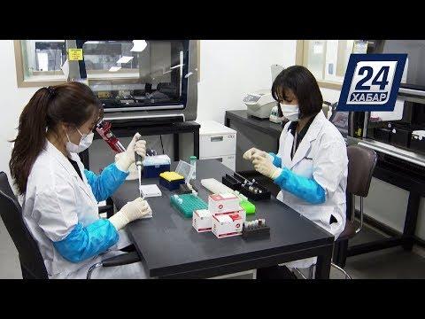 Южная Корея отправит в США медицинское оборудование для борьбы с коронавирусом