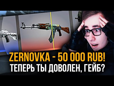 Видео: 50 000 РУБЛЕЙ НА ОТКРЫТИЕ 30 БРАВО КЕЙСОВ В КСГО