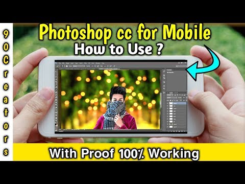 🔴(100% Proof)How To Use Photoshop Cc In Any Mobile/Photopea Online/Photoshop Cc 2019/ 90 Creators