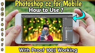 Download 🔴(100% proof)How to use Photoshop cc in any Mobile/Photopea online/Photoshop cc 2021/ 90 Creators