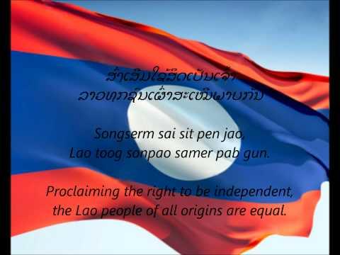 Laotian National Anthem -
