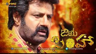 Jaya Simha Fisrt Look | Balakrishna Jayasimha Movie First Look | KS Ravi kumar | #NBK102