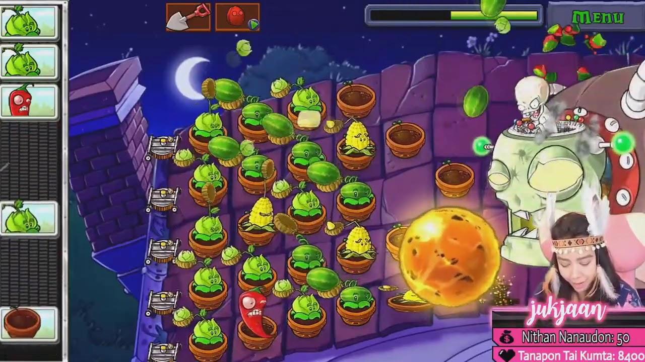 plants vs zombies ด่านสุดท้ายของหลังคา จะรอดไหมเนี่ย