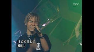 Click-B - Undefeatable, 클릭비 - 백전무패, Music Camp 20010512