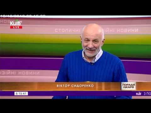 Телеканал Київ: 10.12.18 Громадська приймальня 08.10