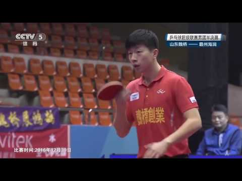 2016 China Table Tennis Super League SEMI-FINAL: MA Long vs WANG Chuqin