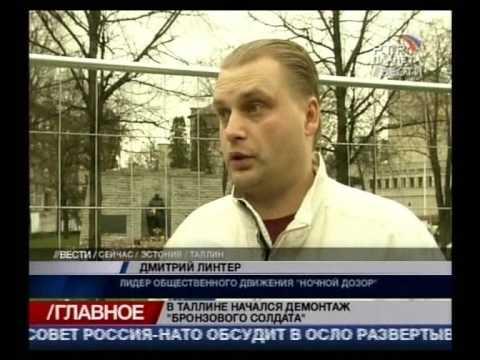 News Tallinn