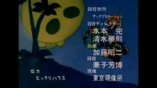 田中真弓 - いただきマンボ