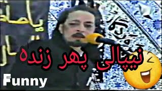 Allama zameer akhtar naqvi 2018, allama , zameer naqvi funny
