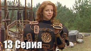 Сериал Чародей / Spellbinder (1995) 13 Серия : Заключительная Проблема