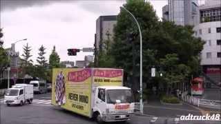 渋谷を走行する、青山☆聖ハチャメチャハイスクール EMI Recordsより 201...