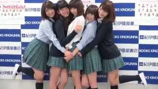 DVD『方言彼女。0 起盤/承盤』発売記念イベントが2013年3月10日に行わ...
