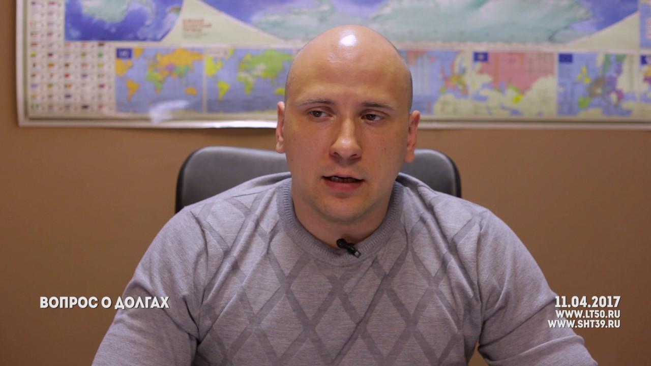 СНТ 50 ЛЕТ ОКТЯБРЯ  - вопрос о долгах, калининград
