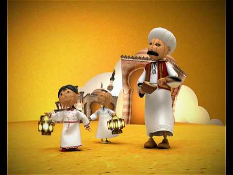 Egypt TV ch 1 ramadan 2008 bumper (mesaharaty)
