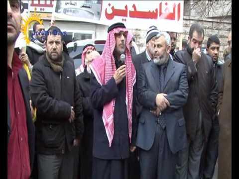 اعتصام الاسلاميين امام جمعية الايتام الاسلامية احتجاجا على ادارتها 28 1 2012