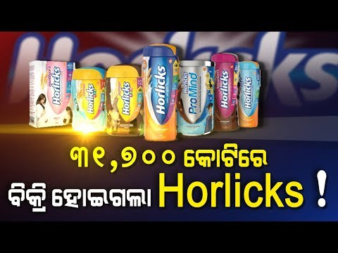Unilever to buy GSK's Horlicks business in $3.8 billion deal