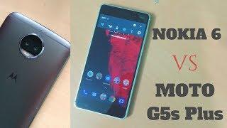 Nokia 6 vs Moto G5s Plus: Full Comparison, Specs, Camera | Hindi