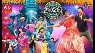 2020 Anukunnadi Okati Ayyinadi Okati | Vinayaka Chavithi ETV Special Event | 22nd August 2020 |ETV