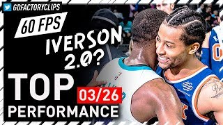 Allen Iverson 2.0? Trey Burke CRAZY Full Highlights vs Hornets - 42 Pts, 12 Ast | 2018.03.26