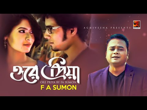 Ore Priya | By F A Sumon | New Bangla Song 2019 | Official Music Video | ☢ EXCLUSIVE ☢