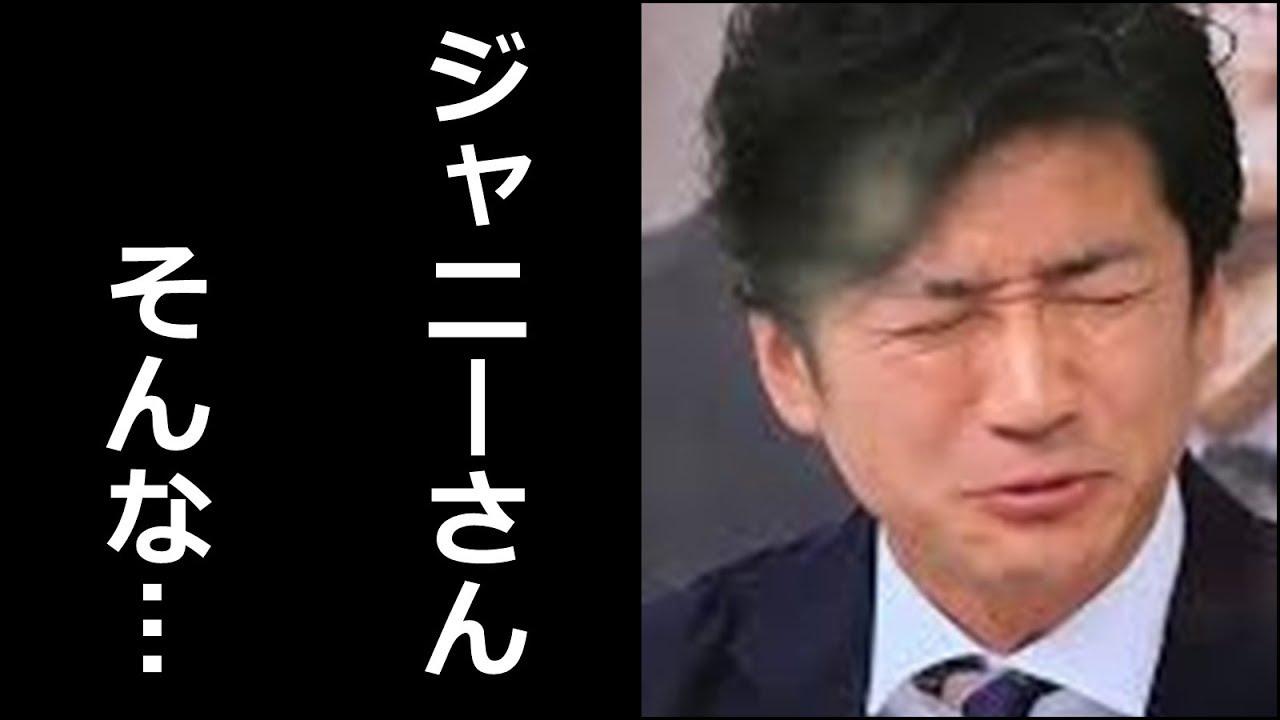 山口達也へのジャニー喜多川の異例の行動に国分太一号泣。事件後の急展開にビビット生放送の現場が凍りつく【TOKIO】