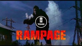 RAMPAGE (2018) Toho Style Trailer