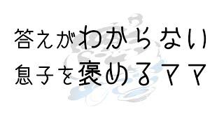 世界四大珍獣は、オカピ・コビトカバ・ジャイアントパンダ・ケニアボン...