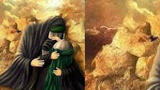 Hazrat Bibi Fatima ki sabr ka imtehan