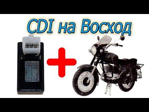 Коммутатор от Альфы на Восход/Минск, без переделок! CDI по-быстрому