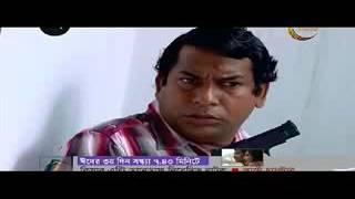 Bangla Eid Natok Telefilm 2013 Eid Ul Fitr   Manik Jor Part 1 By Mosharraf karim low