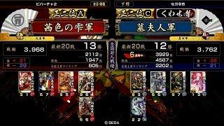 エイオン包囲戦 - Wars of the D...