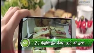 Tech Guru-Xiaomi Mi3 mobile launch in India-LG g3-Karbon-Asus mobile Review On 27th Jul 2014