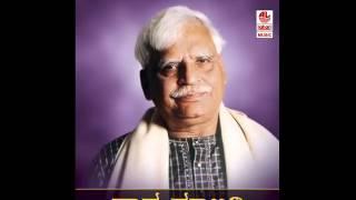 Folk Songs Kannada Kadalige   Gaana Maalini Feat C  Ashwath