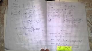 Конспект Физика (Для Сани)
