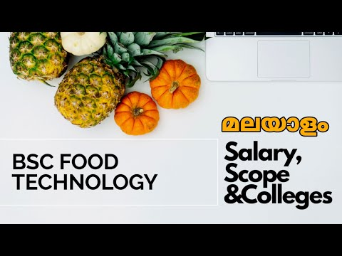 BSC Food Technology Course Details   Salary and Scope   Career Guidance in Malayalam 